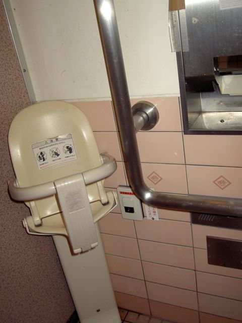 Baby-wearing friendly furniture in a public loo in Kyoto