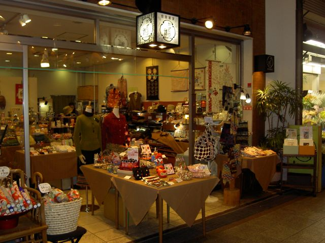 Market shop1