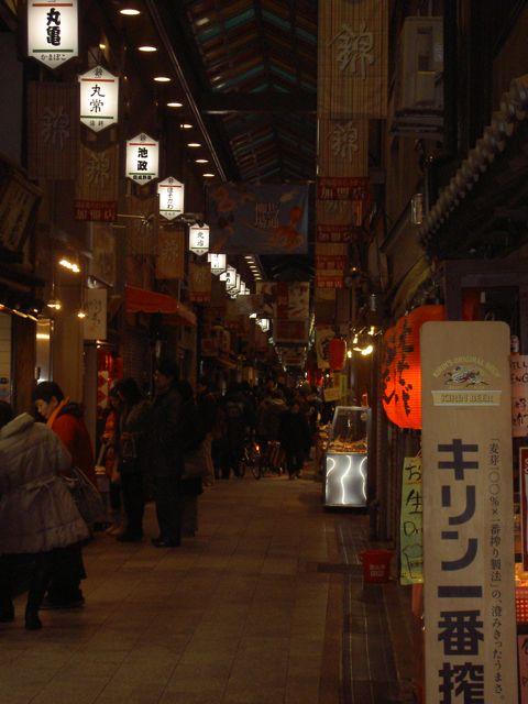 Market shop2